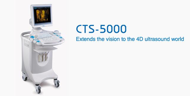 CTS-5000